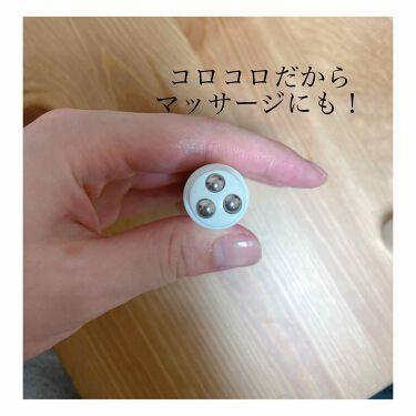 WHITH WHITE アイクリーム/WHITH WHITE/アイケア・アイクリームを使ったクチコミ(2枚目)
