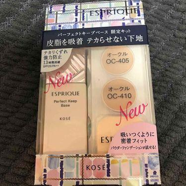 パーフェクトキープベース/ESPRIQUE/化粧下地を使ったクチコミ(1枚目)