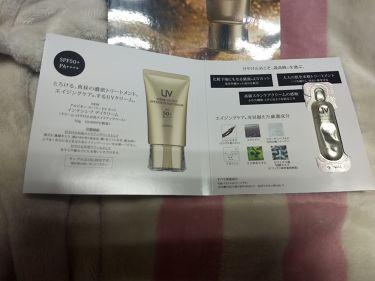 スーパーUVカット インテンシブ デイクリーム /ALBION/化粧下地を使ったクチコミ(2枚目)