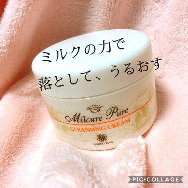 ミルキュア ピュア クレンジングクリーム/HOUSE OF ROSE/クレンジングクリームを使ったクチコミ(1枚目)