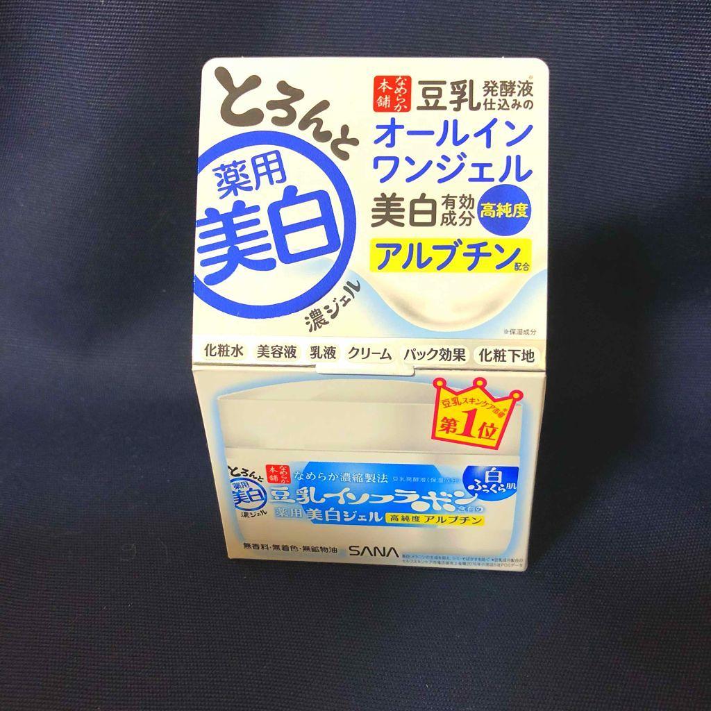 サナ 豆乳イソフラボン薬用美白ジェル