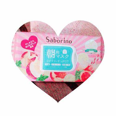 目ざまシート ピーチ&レモネードの香り/サボリーノ/シートマスク・パックを使ったクチコミ(2枚目)