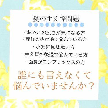 フジコdekoシャドウ/Fujiko/その他を使ったクチコミ(1枚目)