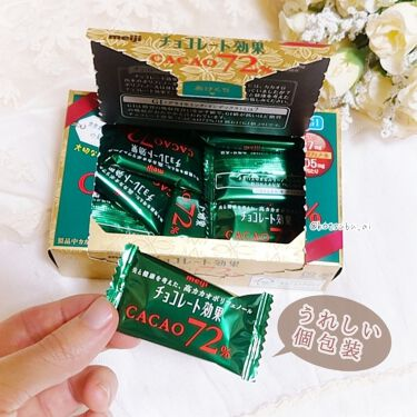 チョコレート効果 CACAO72%/明治/食品を使ったクチコミ(2枚目)