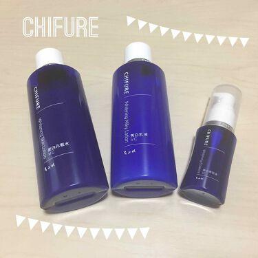 美白化粧水 VC/ちふれ/化粧水を使ったクチコミ(1枚目)