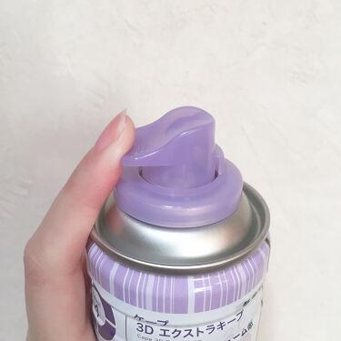 ケープ 3Dエクストラキープ 無香料/ケープ/ヘアスプレー・ヘアミストを使ったクチコミ(4枚目)