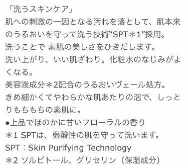 スキンケア洗顔料 リッチモイスチャー/ビオレ/洗顔フォームを使ったクチコミ(2枚目)
