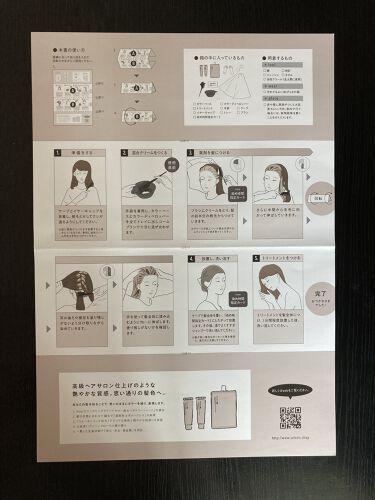 パーソナライズヘアカラー COLORIS/COLORIS/ヘアカラーを使ったクチコミ(3枚目)