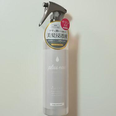 ハイドロミスト / plus eau(プリュスオー)