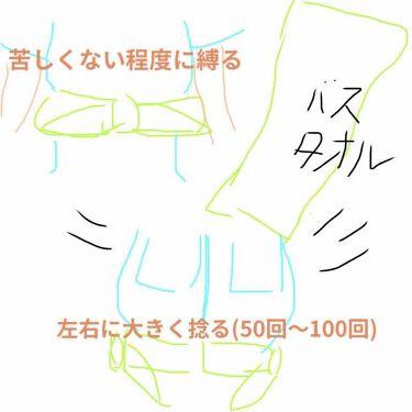 スキンミルク(さっぱり)/ニベア/ボディミルクを使ったクチコミ(4枚目)