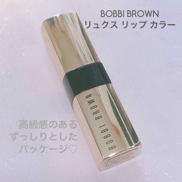 リュクス リップ カラー/BOBBI  BROWN/口紅を使ったクチコミ(2枚目)