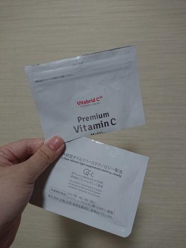 ビタブリッドC プレミアムビタミンCマルチ/ビタブリッドジャパン/美肌サプリメントを使ったクチコミ(2枚目)