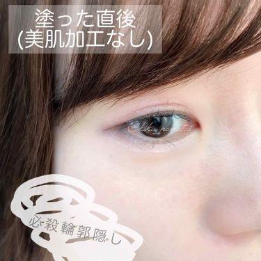 HERA Black Cushion/HERA(ヘラ/韓国)/その他ファンデーションを使ったクチコミ(3枚目)