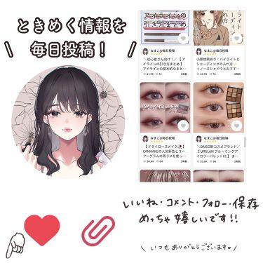 アルティム8∞ スブリム ビューティ クレンジング オイル/shu uemura/オイルクレンジングを使ったクチコミ(10枚目)