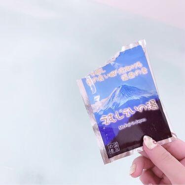 えむじぇいの湯/温泉の素/入浴剤を使ったクチコミ(7枚目)
