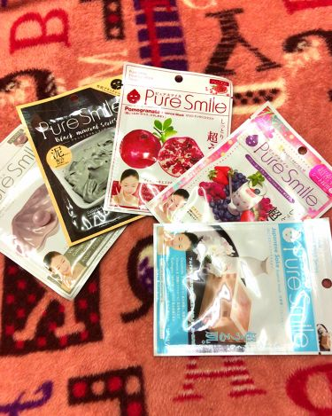 ビタミンエキス/Pure Smile/シートマスク・パックを使ったクチコミ(1枚目)