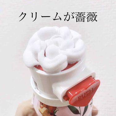 ワイルドローズ フラッフィーボディクリーム/Laline/ボディクリームを使ったクチコミ(3枚目)