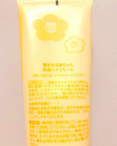 髪を守る椿ちゃん 保湿ヘアクリーム/柳家/ヘアパック・トリートメントを使ったクチコミ(2枚目)