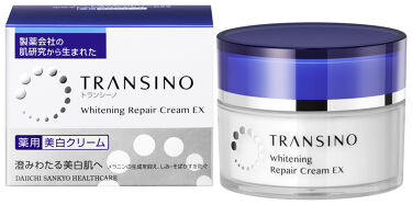 2020/2/10発売 トランシーノ 薬用ホワイトニングリペアクリームEX