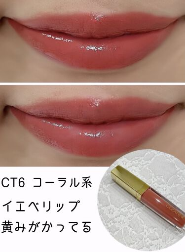 カラーティントリップ/CEZANNE/口紅を使ったクチコミ(7枚目)