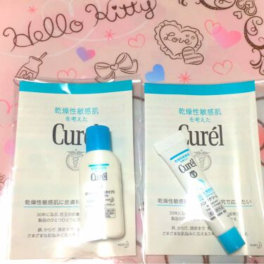 ローション/Curel/ボディローション・ミルクを使ったクチコミ(3枚目)
