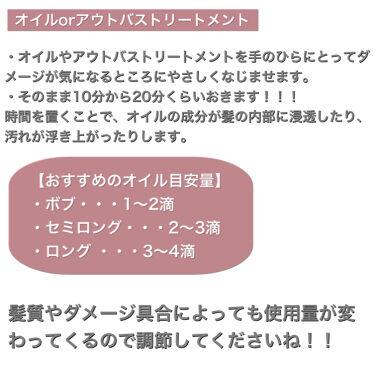 ザ・オリジナル ノーマル/TANGLE TEEZER/ヘアブラシを使ったクチコミ(4枚目)