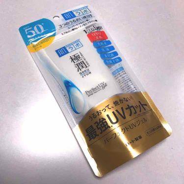 肌ラボ極潤パーフェクトUVジェル/ロート製薬/日焼け止め(顔用)を使ったクチコミ(1枚目)
