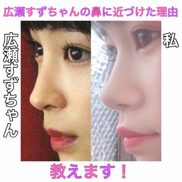 鼻クリップ/ロフトファクトリー/その他グッズを使ったクチコミ(1枚目)