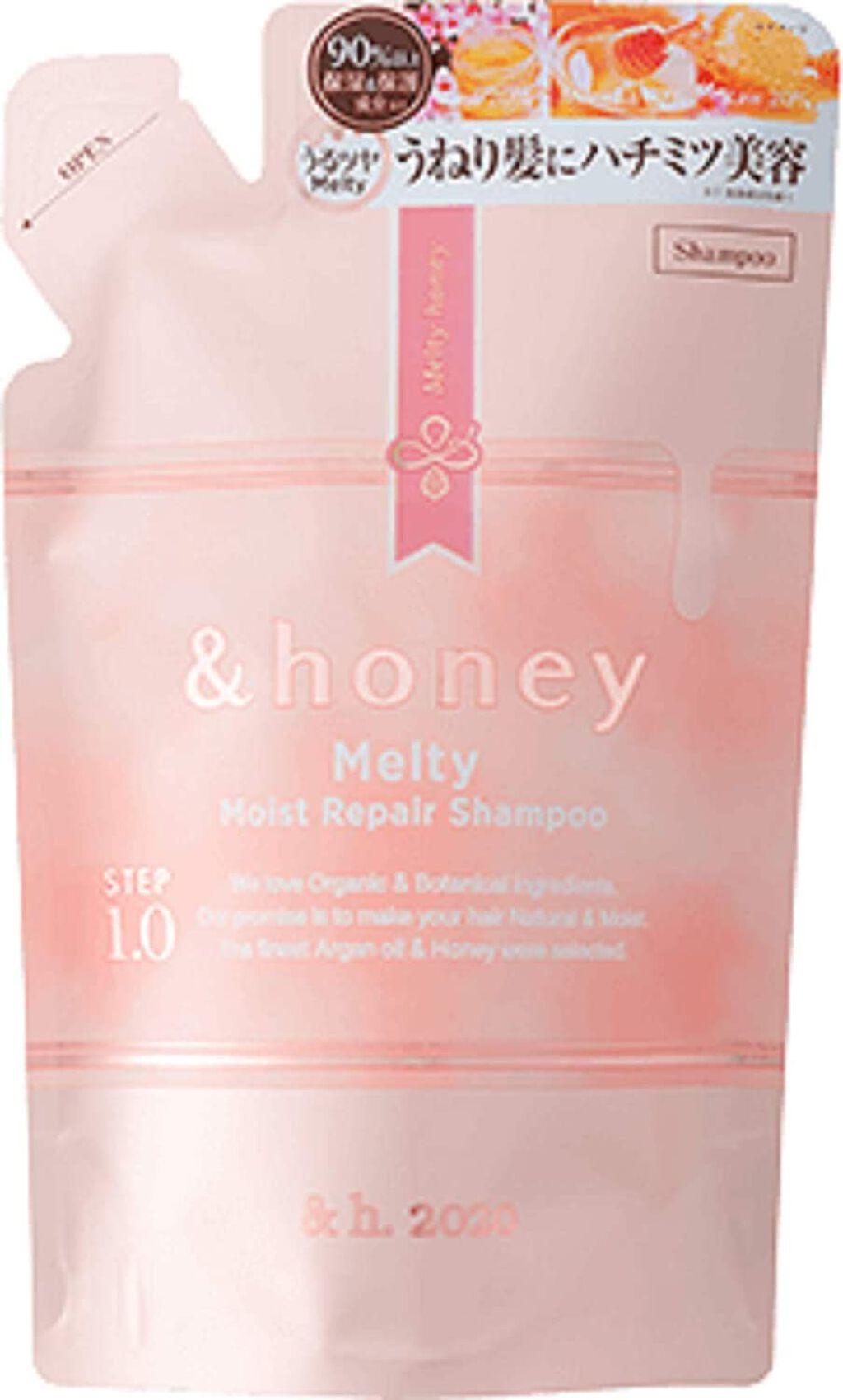 &honey Melty モイストリペア シャンプー1.0/モイストリペア ヘアトリートメント2.0 シャンプー(詰替え)