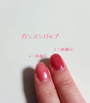 ネイルポリッシュ N/excel/マニキュアを使ったクチコミ(2枚目)