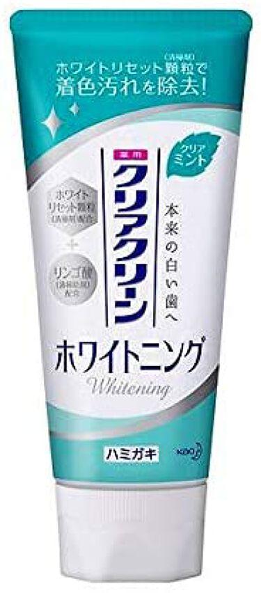 クリアクリーンホワイトニング 薬用ハミガキ クリアミント
