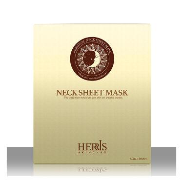 ネックシートマスク ハーリス