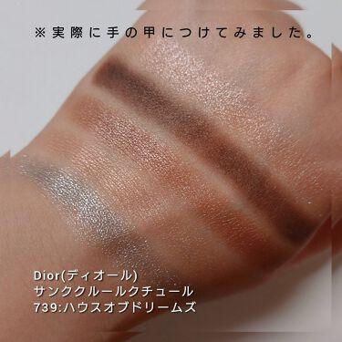 サンク クルール クチュール/Dior/パウダーアイシャドウを使ったクチコミ(3枚目)
