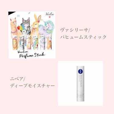 パフュームスティック フィオナ/ヴァシリーサ/香水(その他)を使ったクチコミ(2枚目)