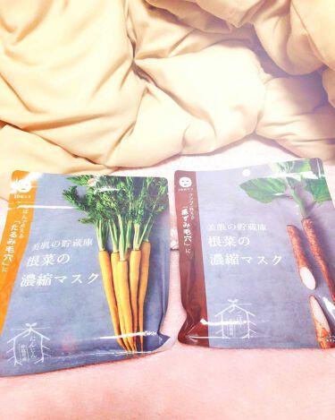 美肌の貯蔵庫 根菜の濃縮マスク 島にんじん/@cosme nippon/シートマスク・パックを使ったクチコミ(1枚目)