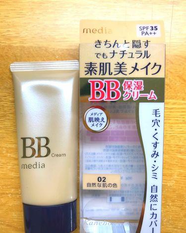 パーフェクトマルチベースBB/マキアージュ/化粧下地を使ったクチコミ(2枚目)