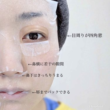 ワフードメイド 酒粕マスク/pdc/シートマスク・パックを使ったクチコミ(3枚目)