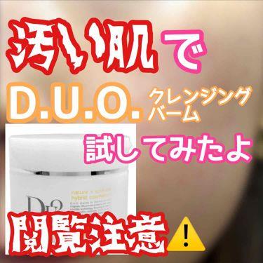 ザ クレンジングバーム クリア/D.U.O./マッサージ料を使ったクチコミ(1枚目)