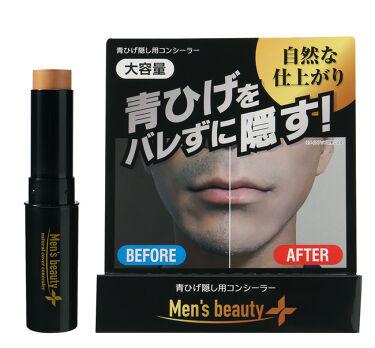 2021/3/19発売 Men's beauty + ナチュラルカバーコンシーラー