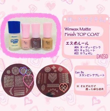 ウィンマックス ネイルケアシリーズ マットトップコート/DAISO/ネイルトップコート・ベースコートを使ったクチコミ(2枚目)
