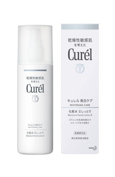 美白化粧水 II しっとり Curel