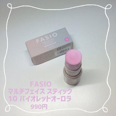 パーマネントカール マスカラ F(ボリューム)/FASIO/マスカラを使ったクチコミ(8枚目)