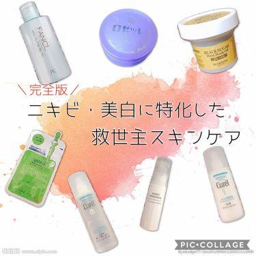化粧水 III とてもしっとり/Curel/化粧水を使ったクチコミ(1枚目)