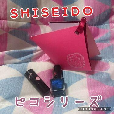 ルージュ ルージュ ピコ/SHISEIDO/口紅 by KOMA氏