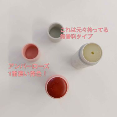 オイルカラーリップスティック/アルジェラン/リップケア・リップクリームを使ったクチコミ(2枚目)