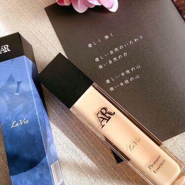 La Vie 化粧水/AR Cosmetics TOKYO/化粧水を使ったクチコミ(8枚目)