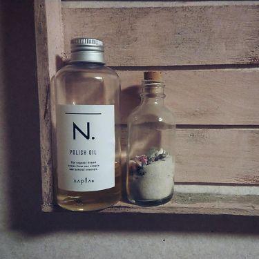 ぺりこさんの「ナプラエヌドット ポリッシュオイル<その他スタイリング>」を含むクチコミ
