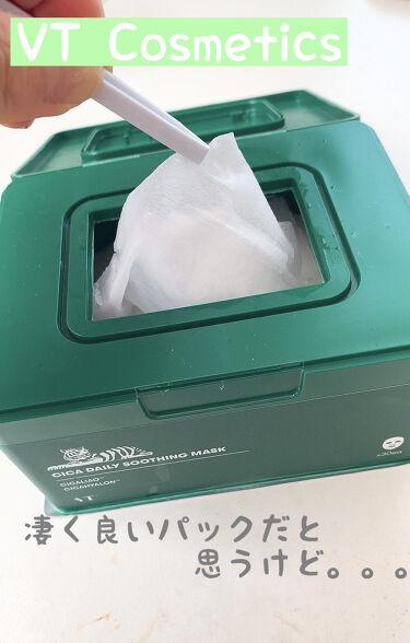 CICA デイリー スージング マスク/VT Cosmetics/シートマスク・パックを使ったクチコミ(1枚目)