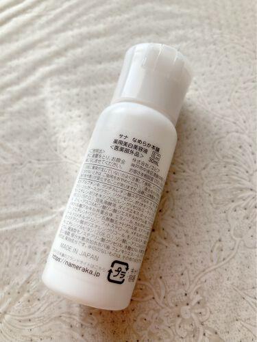 薬用美白美容液/なめらか本舗/美容液を使ったクチコミ(3枚目)