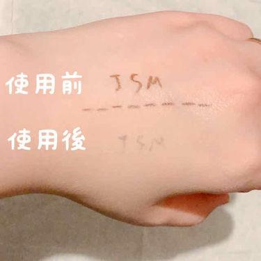 エッセンシャル スキン ヌーダー クッション/JUNG SAEM MOOL/その他ファンデーションを使ったクチコミ(3枚目)